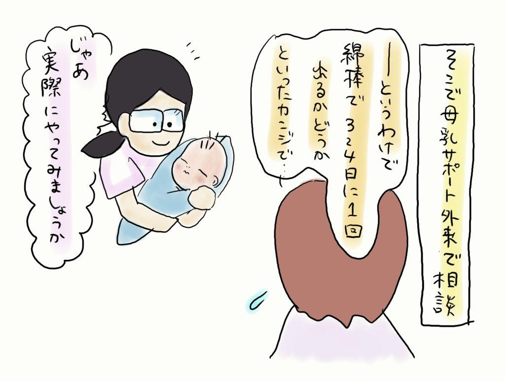 でない 乳児 うんち